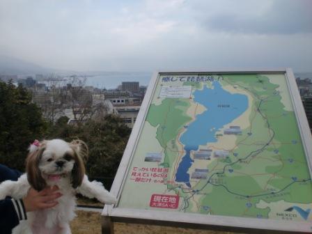 みこと琵琶湖