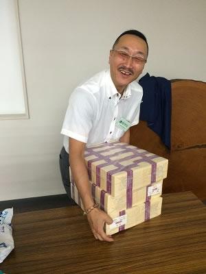 3億円体験1