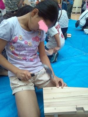 木工キット1