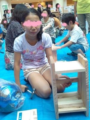 木工キット2