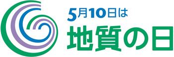 logo-thumb-350x116-49656.jpg