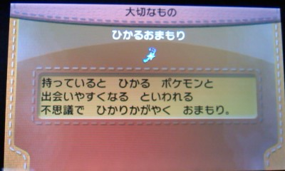 P2014_0419_212147.jpg