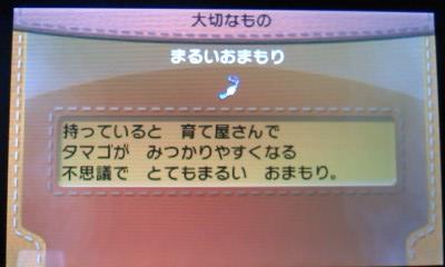 P2014_0419_212155.jpg