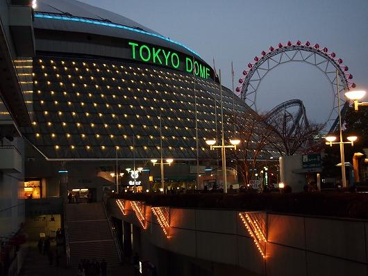 東京ドーム20140222