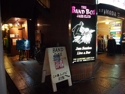 BandBox01-20140301