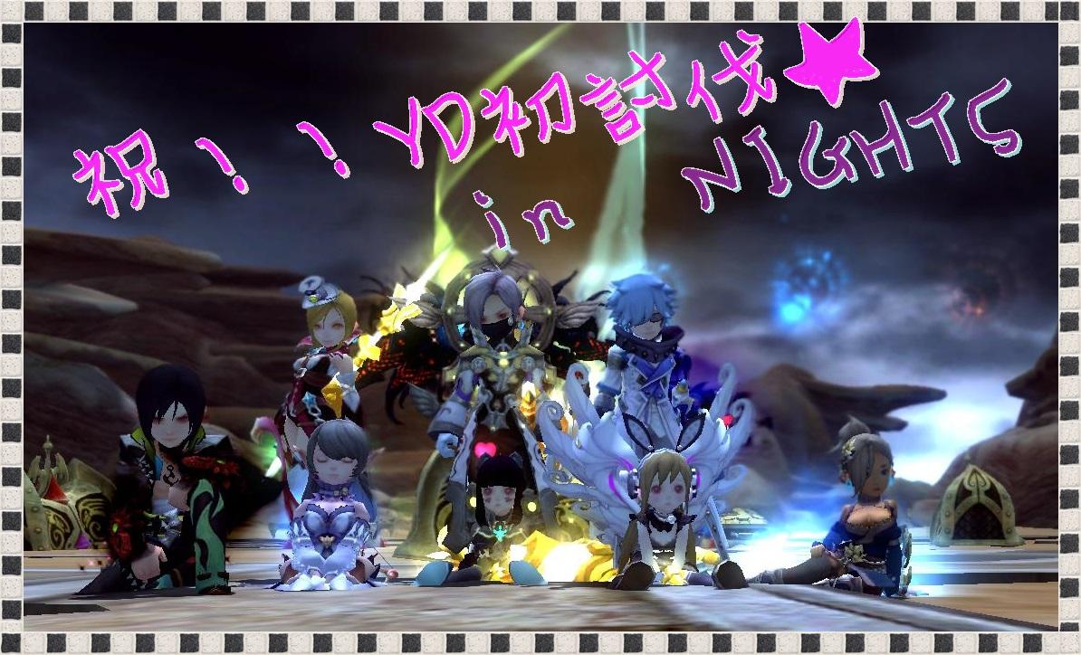 DN 2014-03-13 23-54-45 Thu