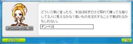 m539.jpg