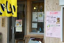かぐら日記♪ 木の家づくり工務店 KJ WORKS 心地よい木の空間かぐらを地域コミュニティの場に!
