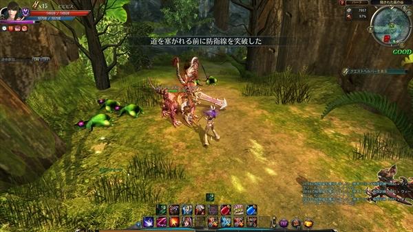 2014_05_29 18_54_30_R