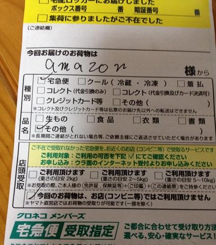 1IMG_0562.jpg