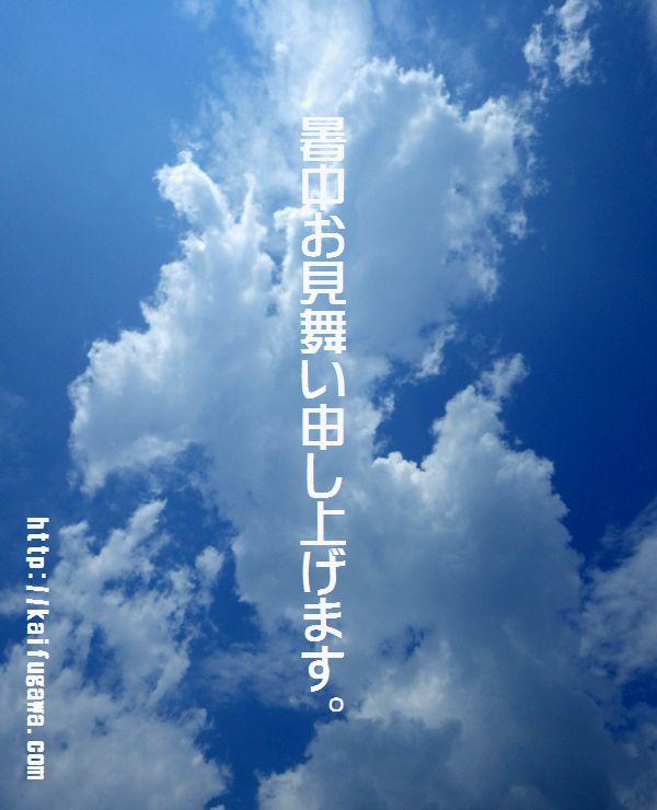 IMGP0672.jpg
