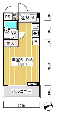 カルムハイツ吉田 202 間取り マイソク用
