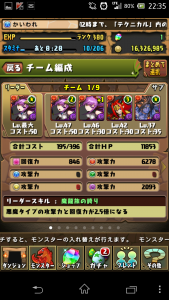 20140208 223517