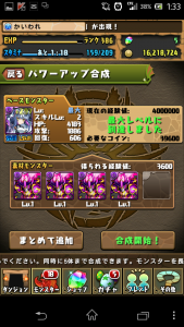 20140221 013312