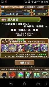 20140226 004842