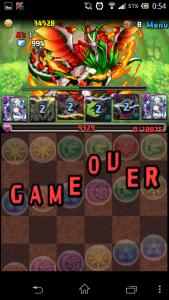 20140226 005501