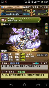20140226 002427