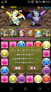 20140307 095317