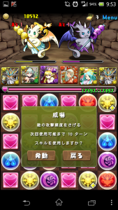 20140307 095328