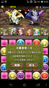 20140307 095339