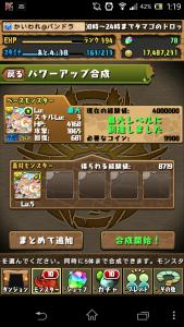20140307 012003
