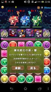 20140314 225616