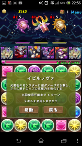 20140314 225634