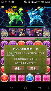 20140314 225818
