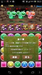 20140321 182403