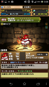 20140327 000845