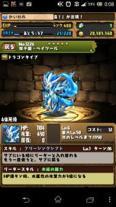 20140327 000903