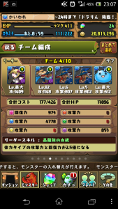 20140401 230749