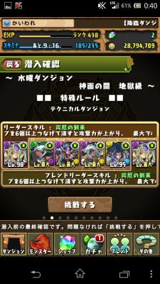 20140507 004046