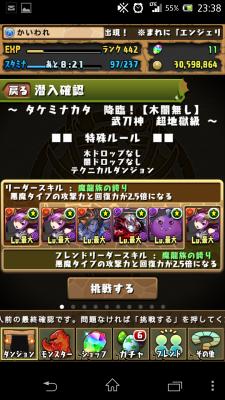 2014-05-16 233849