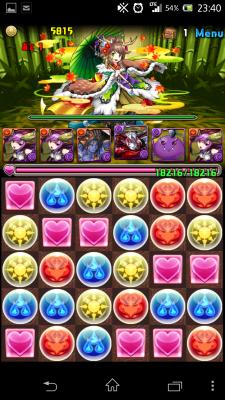 2014-05-16 234018