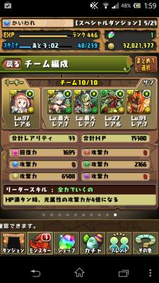 20140524 015914