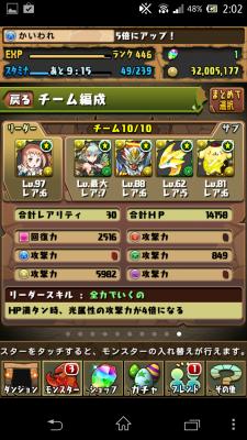 20140524 020302