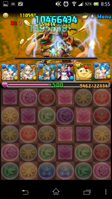 20140527 085550
