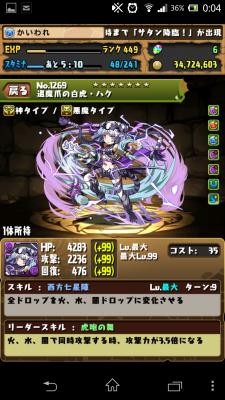 20140529 000413