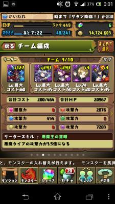 20140529 000202