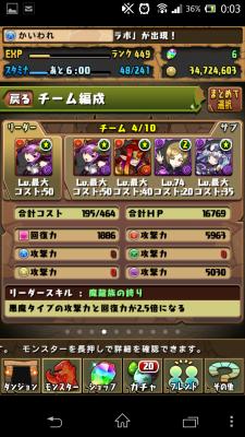 20140529 000324