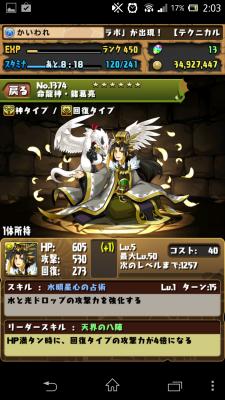 20140531 020350