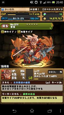 2014-0601 204103