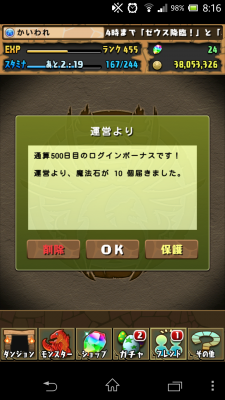 20140616 081621