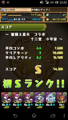 2014-07-01 224245