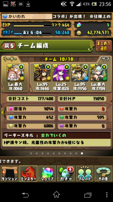 20140707 235639