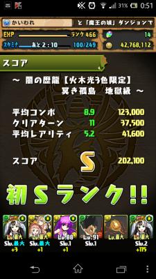 2014-07-14 005202
