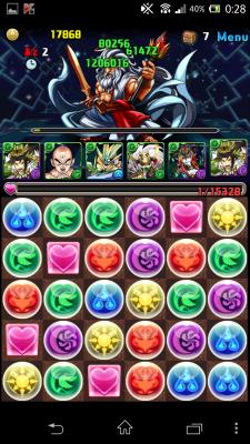2014-07-12 002834