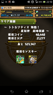 2014-07-16 221014