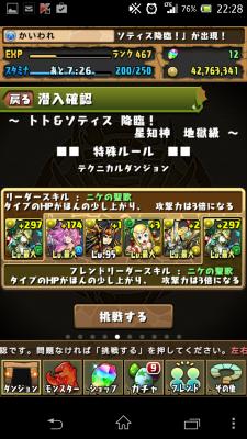 2014-07-16 222845
